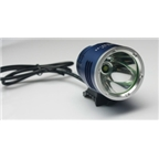BikeRay Speed-II Rechargeable Headlight